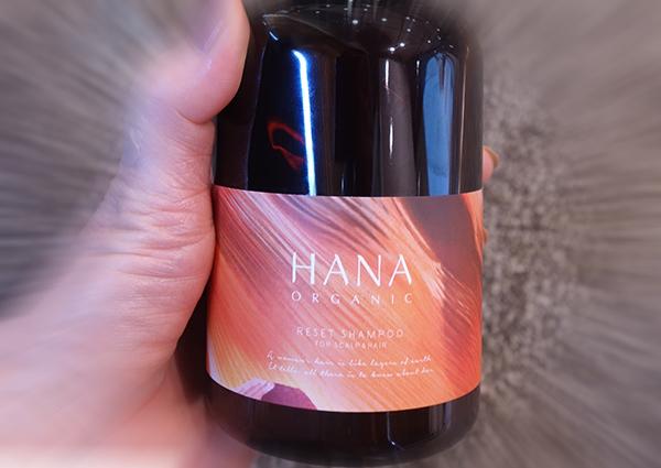 HANAオーガニクスのシャンプー